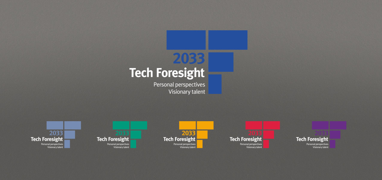 Imperial College London - Tech Foresight Event brand and rollout