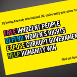 Amnesty International - Inspiring welcome communications